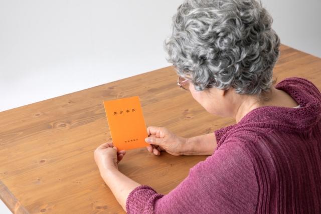 【未経験者でも分かる】介護保険サービスの基礎知識3点